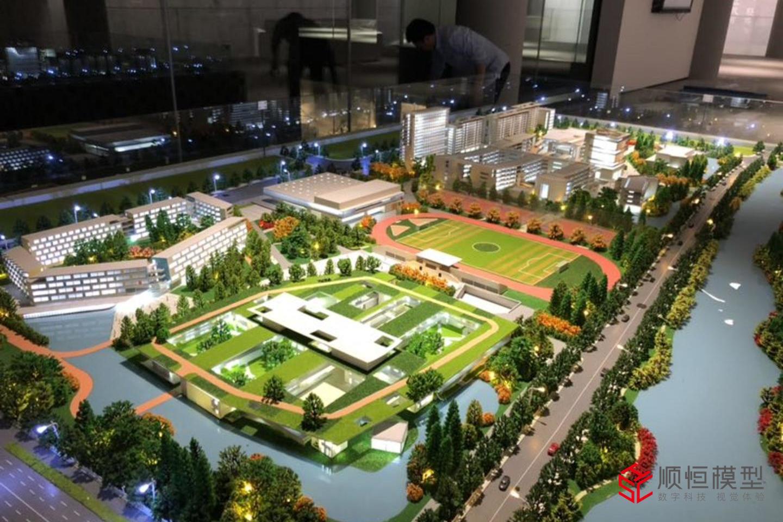 商業辦公|靖江學校沙盤模型