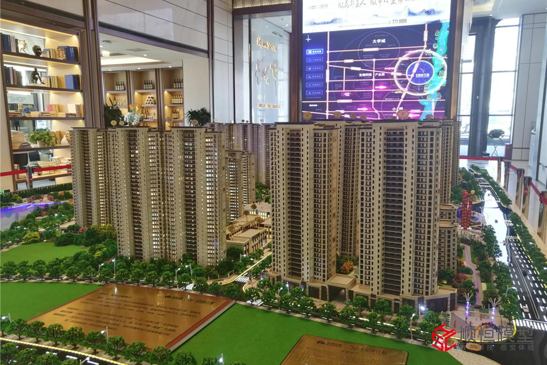 房地產建筑 綠地國際花都沙盤項目