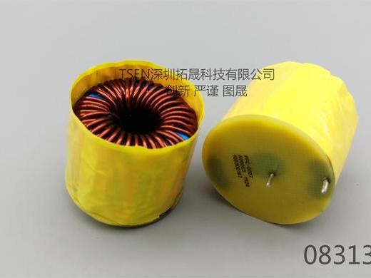 环形FPC电感11