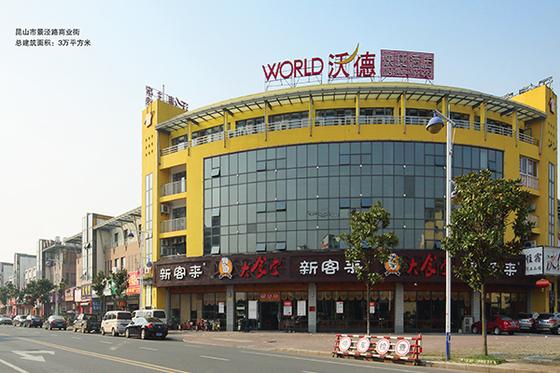 3景泾路商业街.jpg