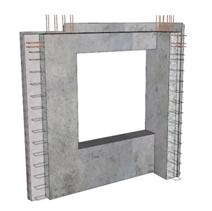 1预制L型复合保温外墙.png