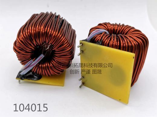 环形FPC电感12