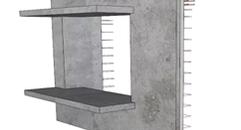 预制复合保温外墙板(含飘窗)