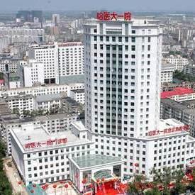哈尔滨医科大学附属第一医院PET中心