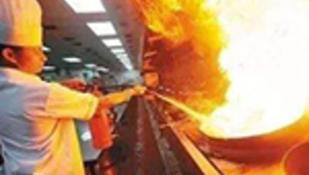 預防餐飲場所火災