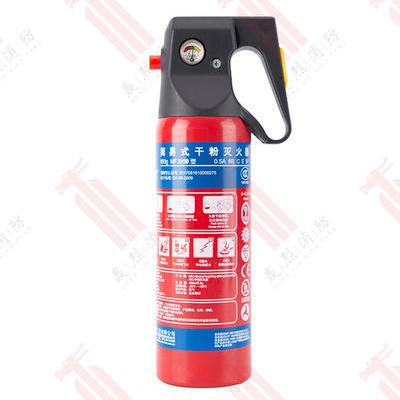 王龍 950g簡易式干粉滅火器