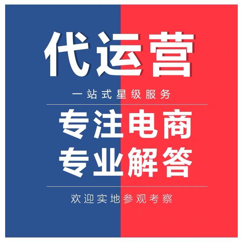 杭州TP公司.jpg