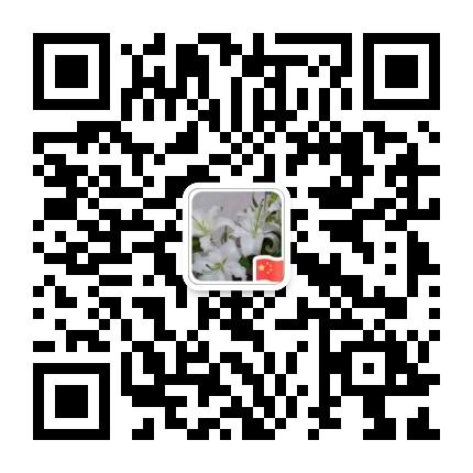 2020广州国际防疫物资全球采购交易会
