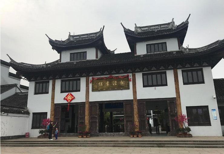 上海楓涇古鎮