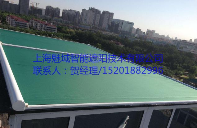 户外天幕帘,上海魅域智能遮阳技术有限公司