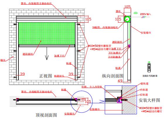 外遮阳卷帘,上海募荣智能遮阳技术有限公司