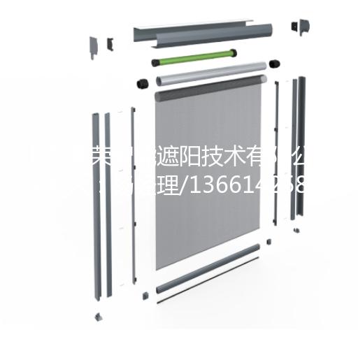 防风卷帘,上海募荣智能遮阳技术有限公司