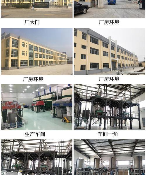 江苏沪申钛白科技有限公司-基本样貌照