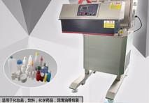 HY-380S全自动电磁感应铝箔封口机