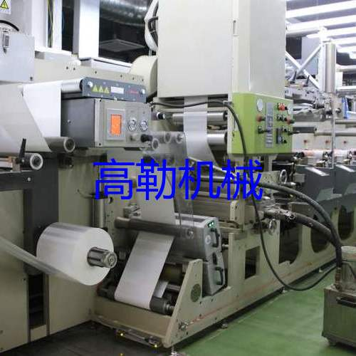 印刷机械远程监控系统