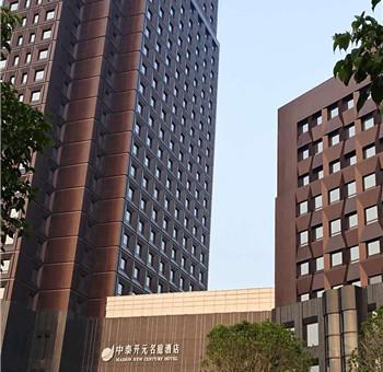 商丘民权中泰开元酒店