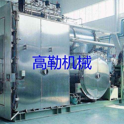 制药机械远程监控系统