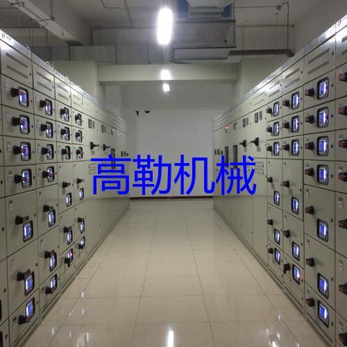 电气设备远程监控系统