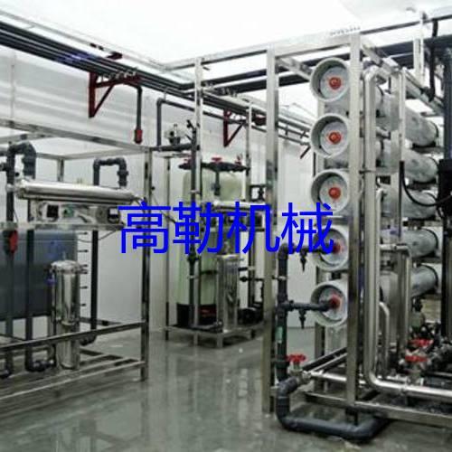 水处理机械远程监控系统
