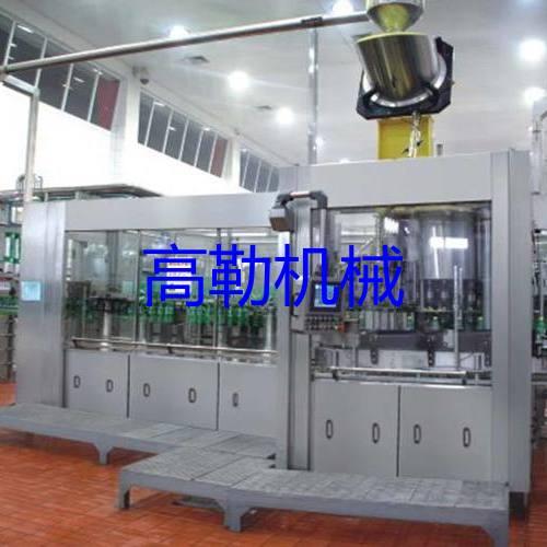 包装机械远程监控系统