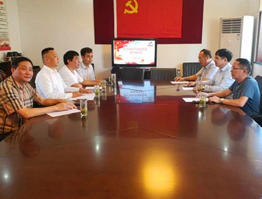 庐江在沪流动党员积极为家乡抗洪救灾捐款