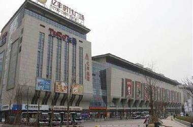 上海亿丰时代广场