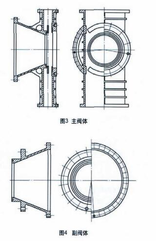 气动调节平板闸阀阀体结构图