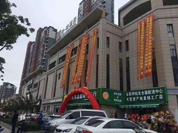上海汇福大玥城