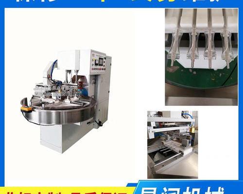 高周波自动转盘焊接机/滴斗一出四焊接机