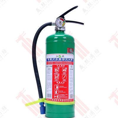 江荆MSZ-2-NH手提式水基2升(-20°C)