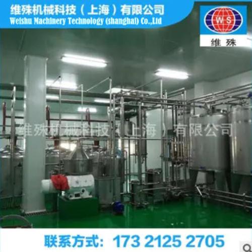 酵素饮料生产线