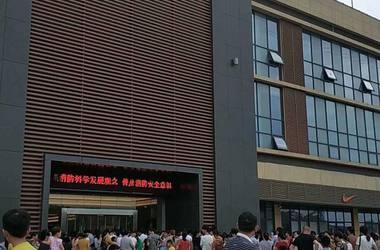 吴江新乐时尚广场