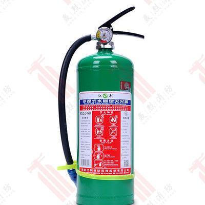 江荆MSZ-3-NH手提式水基3升(-20℃)