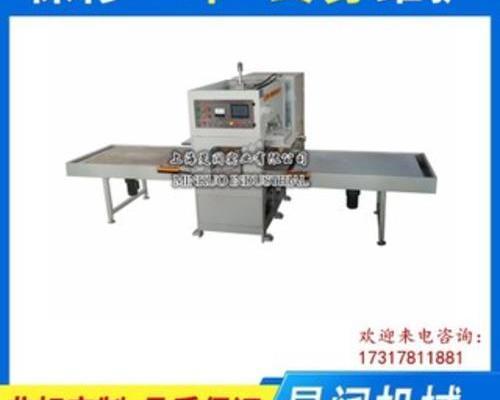 高周波疲劳地垫焊接机  植绒地垫高频压花机