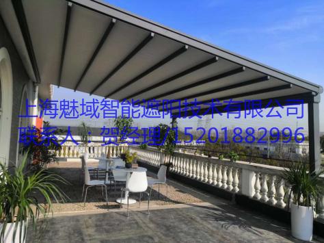 电动遮阳帘,上海魅域智能遮阳技术有限公司