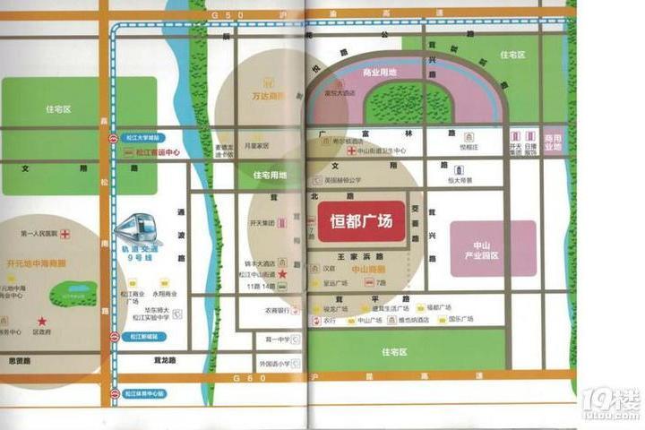 上海恒都广场