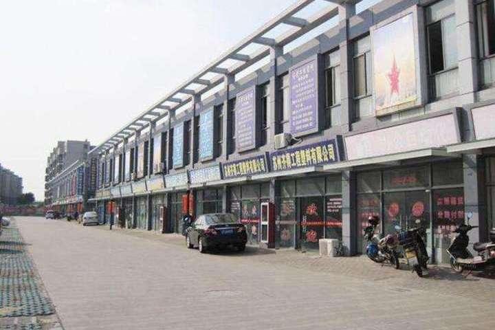 太仓港商贸中心