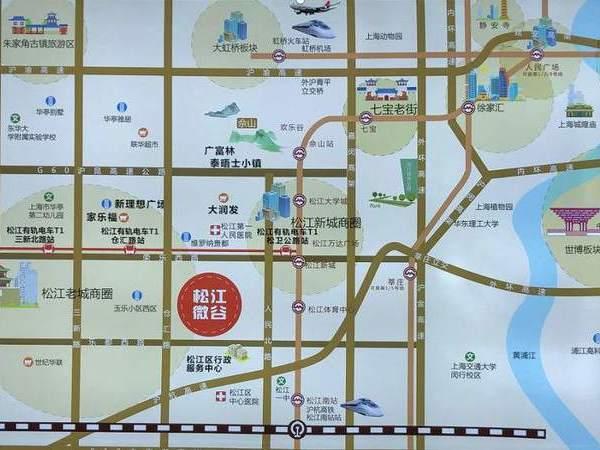 上海松江微谷