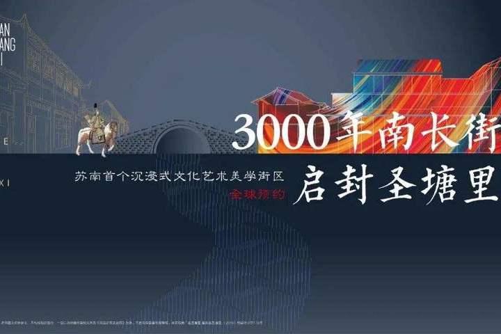 亚虎新版官方网app下载_亚虎pt客户端登录_亚虎游戏平台