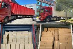 1602 cartridges are divided to two parts transported to RiZhao  Shandong