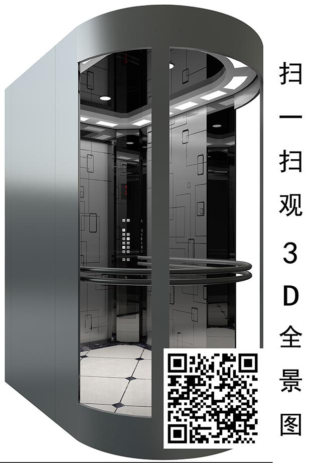 E20-51.jpg