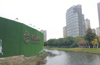 昆山中创商业中心