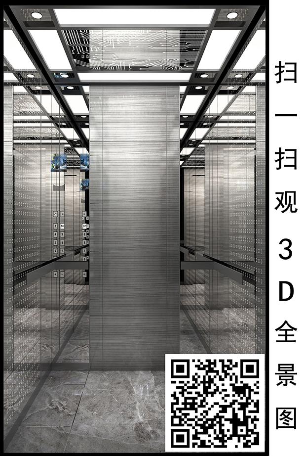 E20-35.jpg