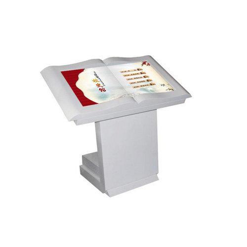 虚拟翻书机