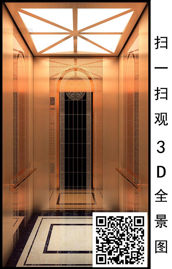 E20-62.jpg
