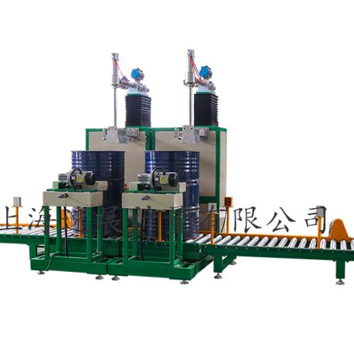 200L自动灌装生产线