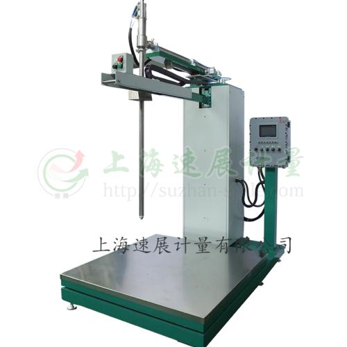 GAF-1500L-Ex 定量灌装机(长管摆臂)