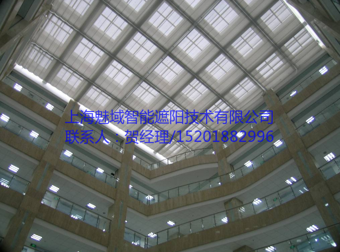 电动天棚帘.上海魅域智能遮阳技术有限公司