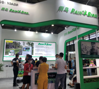 2020年中国(上海)国际园林景观产业贸易博览会