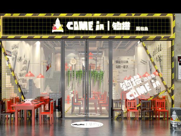 纸包鱼餐厅(效果及实景图)